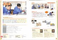 電気科のページ